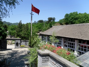 Schoolhouse at Mutianyu